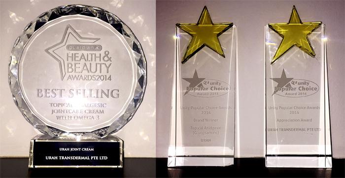 Urah Award 2014
